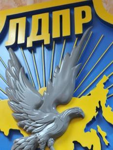 Лидер чеченского отделения ЛДПР вышел из партии после высказываний Жириновского о Кавказе