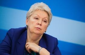 Васильева пообещала провести конференцию по вопросам изучения татарского языка