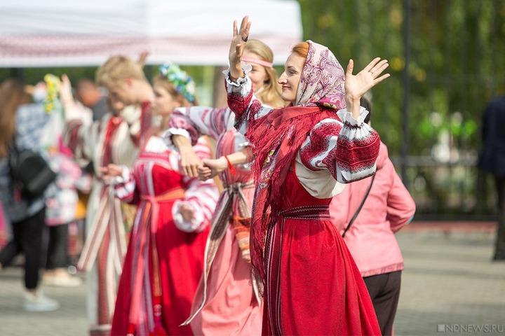 Фестиваль русского фольклора в Челябинске