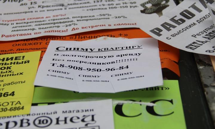 """Госдума приняла законопроект об уголовной ответственности за регистрацию мигрантов в """"резиновых квартирах"""""""
