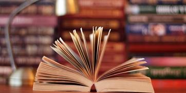 В Удмуртии наградили авторов лучших произведений на удмуртском языке