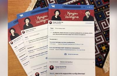 Стихотворения молодых удмуртских поэтов опубликовали в Ижевске