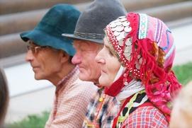 День этнографа отмечают в России 17 июля