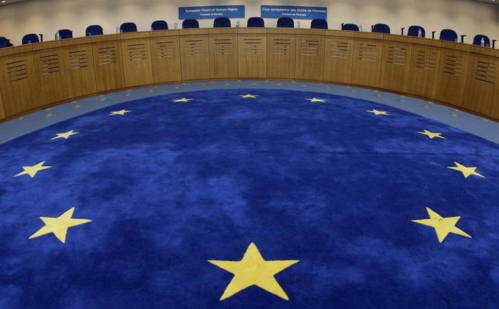 ЕСПЧ вынес первое решение по делу об экстремизме в России