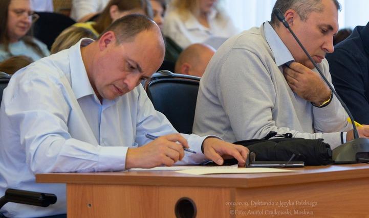 Диктант на польском языке написали в Москве