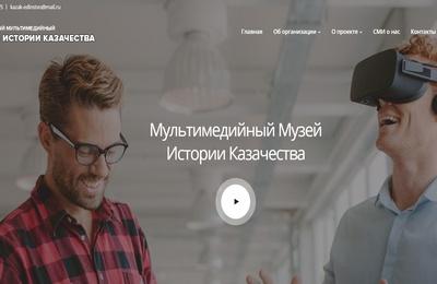 VR-ролики о традициях казачества представят в мультимедийном музее на Ставрополье