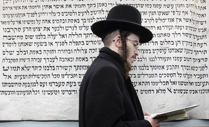 В Перми хасидов проверяют на экстремизм из-за мистического течения иудаизма каббалы