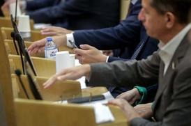 Законопроект о системе учета коренных народов принят в первом чтении