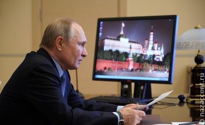 Премия за вклад в укрепление единства российской нации увеличена до 5 миллионов рублей