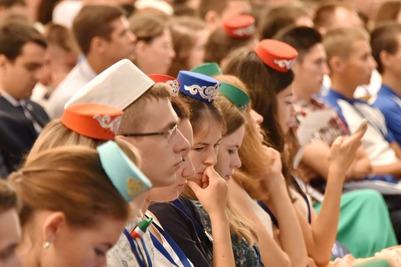 Всемирный Форум татарской молодежи открылся в Казани