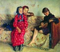 В Белгороде завершился детский конкурс фольклорно-этнографических коллективов