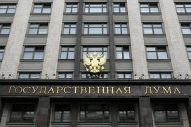 В Госдуме одобрили закон о запрете упоминать национальность террориста в СМИ