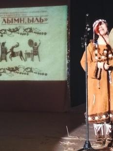 Конкурс сказок коренных малочисленных народов Севера пройдет на Камчатке
