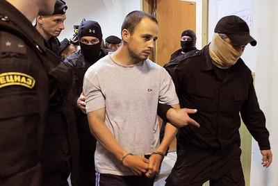 Трое националистов из БОРН частично признали вину