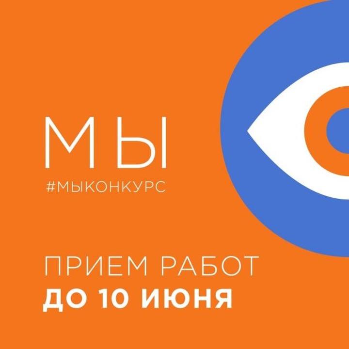 Жители Тюменской области примут участие в конкурсе лучших национальных видеороликов