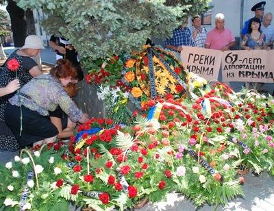 Крымчане почтят память депортированных армян, болгар и греков
