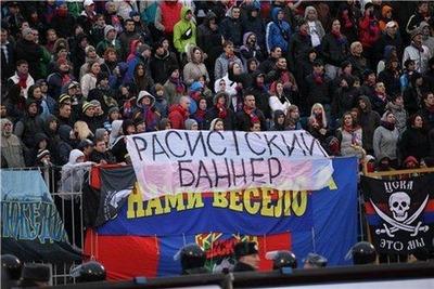 Представители ФИФА признали единичный характер расистских проявлений в России