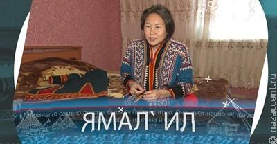 """Программа """"Ямал' ил"""""""