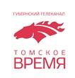 """Телекомпания """"Томское время"""""""