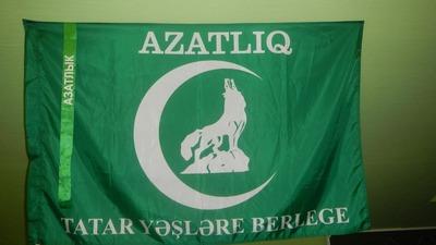 В Казани отобрали офис у поддержавших Майдан татарских националистов