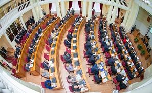 В Бурятии снова попытаются выбрать уполномоченного представителя КМНС