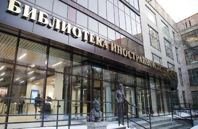 Декада украинской культуры пройдет в Библиотеке иностранной литературы