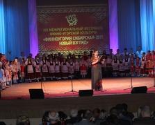 """Фестиваль """"Финноугория Сибирская"""" прошел в Омске"""