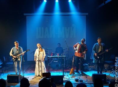Фолк-группа выступила в Кудымкаре с песнями на коми-пермяцком языке