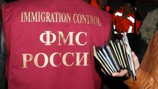 СМИ: Всех сотрудников ФМС уволят без зачисления в МВД