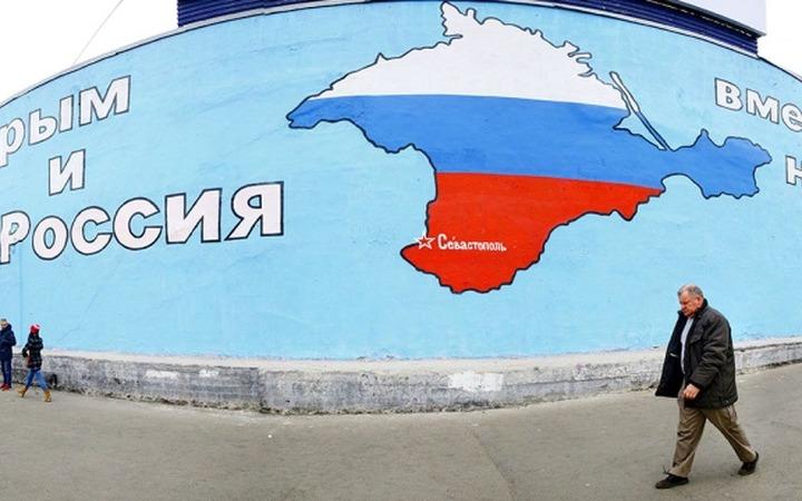 Катализатор Крым