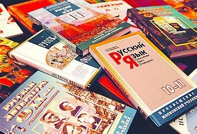 Единые учебники по русскому языку появятся через 2-3 года