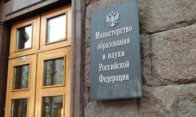 Актуальными проблемами русского языка займется специальная комиссия