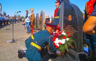 Памятный знак защищавшим Сталинград чеченцам открыли в Волгограде
