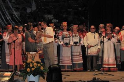 В Твери отметили День родственных финно-угорских народов