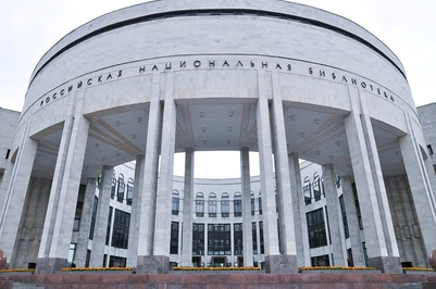 Русский лубок и славянские рукописные книги оцифруют в Российской национальной библиотеке