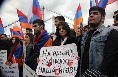 В Госдуму внесли закон об ответственности за непризнание геноцида армян