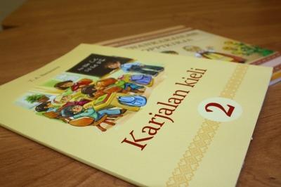 Карельские активисты создали русско-карельский словарь и раскладку для клавиатуры