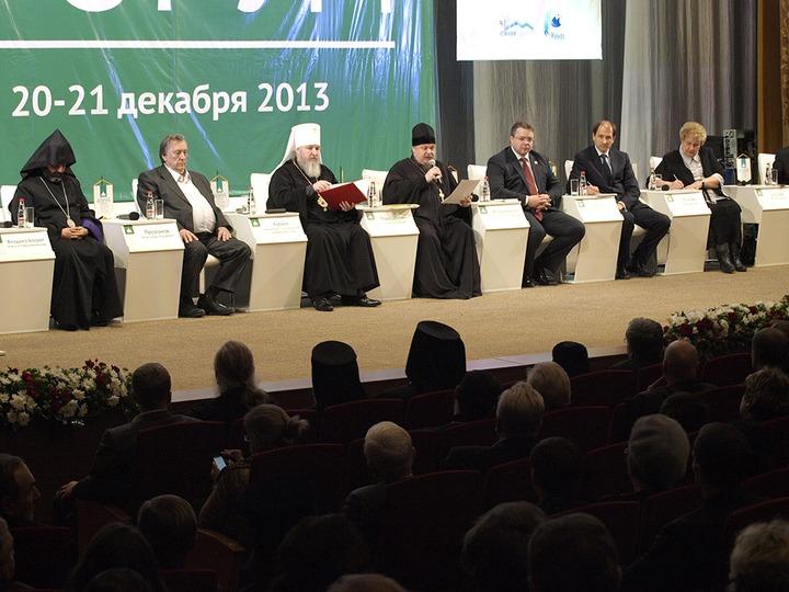 В Ставрополе пройдет Форум Всемирного русского народного собора