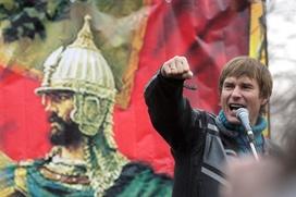 """В Петербурге на """"Марше свободы"""" полиция задержала колонну националистов"""