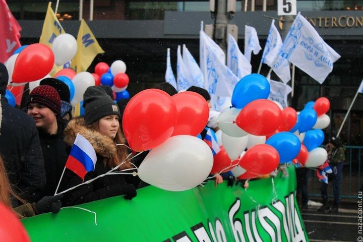 Опрос: 57% россиян не будут праздновать День народного единства