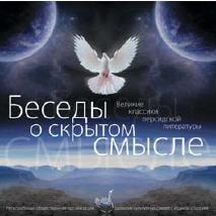 В Москве пройдёт вечер иранской литературы