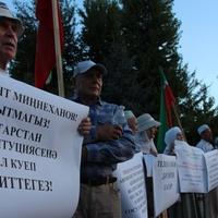 Добровольное изучение национальных языков предложили закрепить законодательно