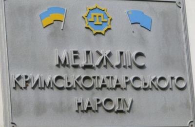 Адвокаты обжалуют в ЕСПЧ запрет меджлиса крымских татар