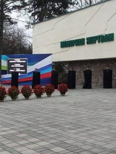 В Кабардино-Балкарии вспомнят жертв депортации балкарского народа