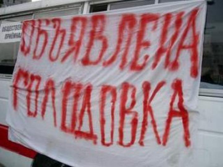 В Дагестане возобновилась голодовка жителей Новолакского района