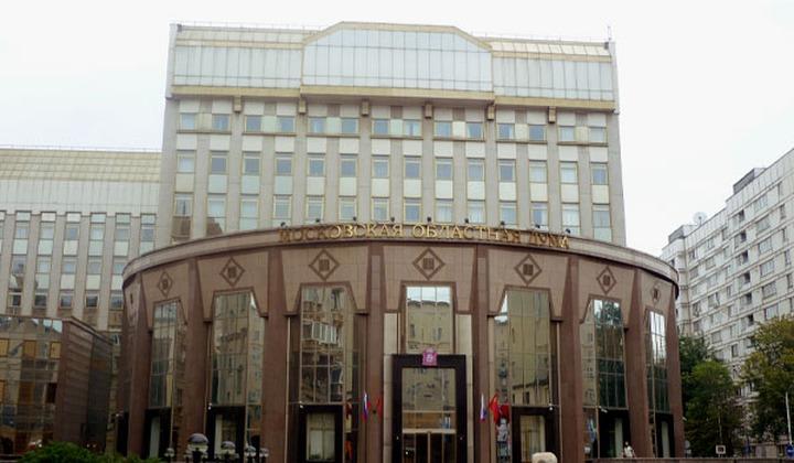 Правительство Московской области займется межнациональной политикой