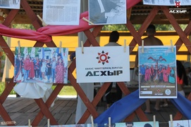 """Хакасские активисты объявили о поиске политических лидеров """"титульной национальности"""""""