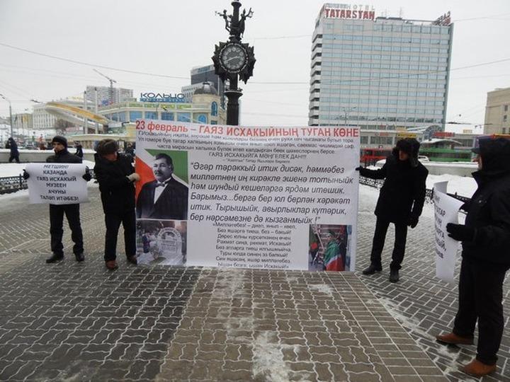 Татарские националисты провели акцию в память о депортации чеченцев и ингушей
