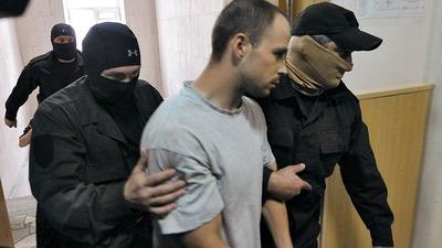 Присяжные признали трех членов БОРН виновными в убийствах