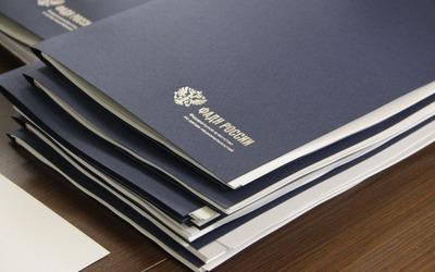 ФАДН будет утверждать программы переподготовки служащих в сфере нацполитики